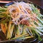 金源 - 冷やしタンタン麺