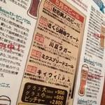 13056732 - ビアカフェあくら ('12.5)