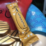 Hokkyoku - アイスキャンデー ミックスジュース 170円(税込)