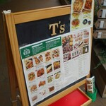T'sレストラン - メニュー看板