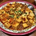 火焔山 新疆・味道 - 料理写真: