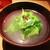 もと井 - 料理写真:椀物:三州牛ヒレ肉の碗は、炙ったヒレ肉の火の通りが絶妙で 九条葱がたっぷり入っていて、生七味の香りがとても良いですネ!     2020.05.09