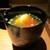 もと井 - 料理写真:味噌汁:お出汁が良く効いて、柔らかで、大豆の旨味がする豆腐と、大き目の浅利が入っていて とても美味しいですネ!     2020.05.09