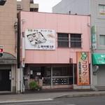 田中屋元町 - 外観