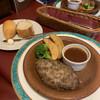 山惣 - 料理写真:150gの山惣ハンバーグ、パンをセレクト