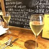 オステリア オージオ ソット - ドリンク写真:スパークリングワイン