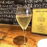 オステリア オージオ ソット - スパークリングワイン