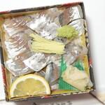 Ekibenkafetakeshi - 武士のあじ寿司。