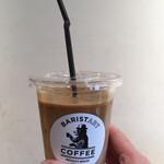 バリスタート コーヒー - ♢バリスタートラテ ( レギュラーサイズ )