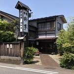 料理旅館 田事 - 会津若松 田事