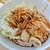 青葉 新館 - よだれ鳥冷麺
