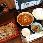 みやび庵 - 牛すじカレーせいろ(1,300円)
