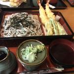 第一藤駒 - 料理写真: