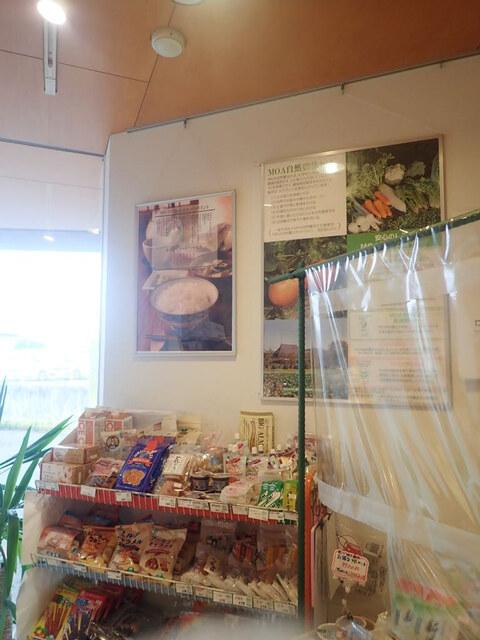 グリーン マーケット MOA 八乙女店 - 一般的な自然食材店に近いけど、スペース的に狭いミャ
