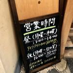済州島 - 営業時間
