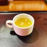 とりばキッチン グリッツ - スープ