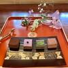 京都生ショコラ オーガニックティーハウス