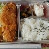 とんかつ 大丸 - 料理写真:ロースカツ弁当