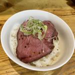 大木 - チビチャー牛丼