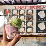 谷信菓子店 - 料理写真: