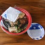 寿司ダイニング甚伍朗 - 鰆丼弁当