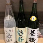 会津屋 - この中から日本酒を選べます。
