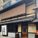 Muromachi Wakuden - 外観2