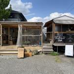 urban's camp -