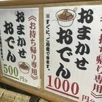 花くじら - 料理写真: