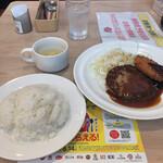 ガスト - 日替わりランチ(ご飯大盛無料)