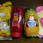 カセリア インターナショナルハラルバザール - 料理写真:購入品