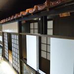 松永牧場 - 完全個室