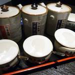 松永牧場 - 調味料