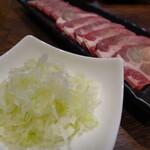 焼肉 縁 - ◆ ネギ塩タン
