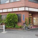 グリル シマダ - 看板に「松阪肉」の文字が・・・