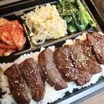 焼肉IWA - ハラミ弁当