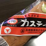 高橋製菓  - 料理写真: