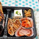 花水木 - 鯖の塩焼き弁当( お持ち帰り ) 2020/05/24