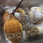 ハモニカ - 料理写真: