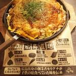 Big-Pig - 元祖肉玉そば900円