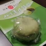 柏屋 - 料理写真:薄皮饅頭 宇治抹茶