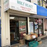 ホーリーハートインドレストラン - 店の向かいには同じ経営者と思われるハラルショップがあります。