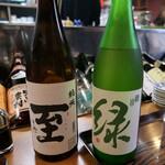130645829 - (2020/3月)日本酒