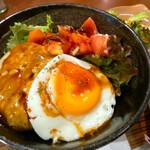 HAMBURG LABO - ロコモコ丼(豚)