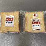 牛乳食パン専門店 みるく - 料理写真: