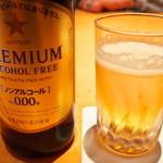 京ぜん - ドリンク写真:ノンアルコールビール