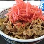 吉野家 - 牛丼並/380円