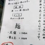 130659837 - メニュー②