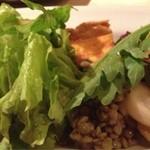 オゥ・レギューム - キッシュ、レンズ豆、レタスサラダ