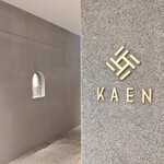 KAEN -
